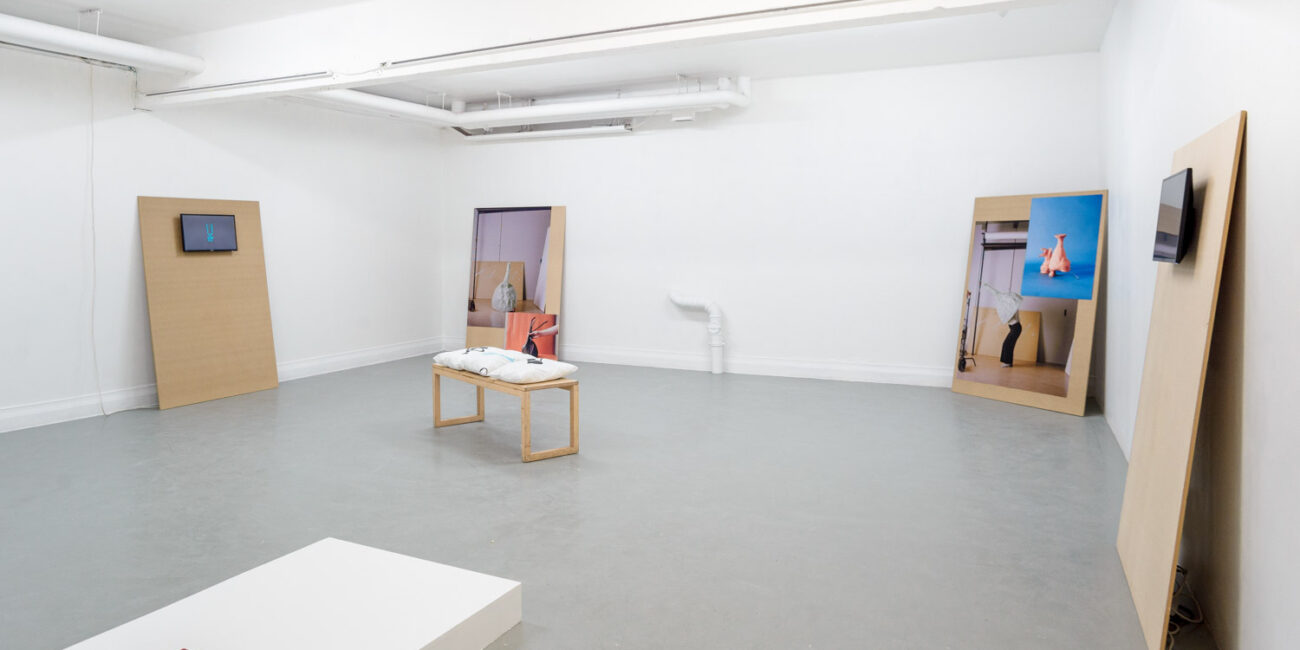 contemporary art installation in a white gallery